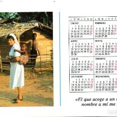 Coleccionismo Calendarios: CALENDARIO DIPTICO 1985 . Lote 138062790