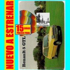 Coleccionismo Calendarios: RENAULT 5 GTL - CALENDARIO ORIGINAL FOURNIER DE 1980 - NUEVO A ESTRENAR - 15 EUROS - PRECIOSO. Lote 138214330