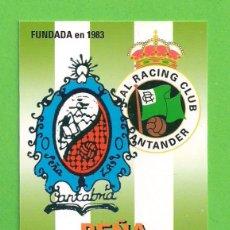 Coleccionismo Calendarios: CALENDARIO DE BOLSILLO - PUBLICITARIO - PEÑA RACINGUISTA ZALO - AÑO 2010 - . Lote 138880190