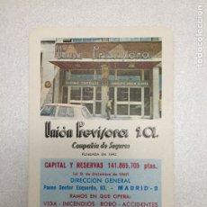 Coleccionismo Calendarios: CALENDARIO FOURNIER 1971, NUEVO. Lote 139095356