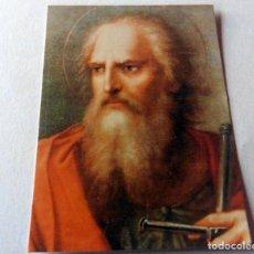 Coleccionismo Calendarios: CALENDARIO DE BOLSILLO - 1989 - RELIGIOSO - LIBRERÍA SAN PABLO. Lote 139107666