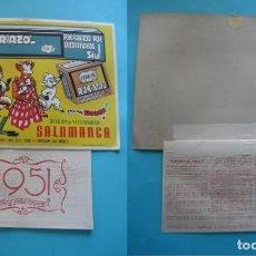 Coleccionismo Calendarios: CALENDARIO PARED PUBLICIDAD LABORATORIOS SIUL SALAMANCA AÑO 1951 FALDILLA BIMENSUAL CON SANTORAL VER. Lote 140631662