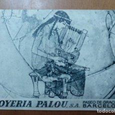 Coleccionismo Calendarios: DIPTICO CALENDARIO SANTORAL BOLSILLO PUBLICIDAD JOYERIA PALOU PASEO DE GRACIA BARCELONA 1966. Lote 143157446