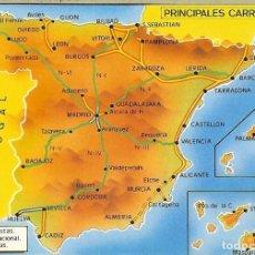 Coleccionismo Calendarios: CALENDARIO DE SERIE - 1990 - MP 33 - PUBLICIDAD DE REUS. Lote 143530394