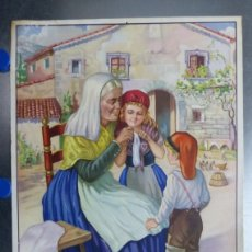 Coleccionismo Calendarios: CALENDARIO CHOCOLATES RIUCORD BARCELONA, AÑO 1937. Lote 27060496