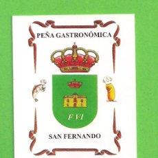 Coleccionismo Calendarios: CALENDARIO DE BOLSILLO 2010 - PEÑA GASTRONÓMICA SAN FERNANDO - PUBLICITARIO.. Lote 145819422