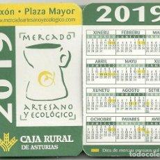 Coleccionismo Calendarios: CALENDARIO PUBLICITARIO. CAJA RURAL DE ASTURIAS. ARTESANO Y ECOLÓGICO. AÑO 2019. Lote 147596597
