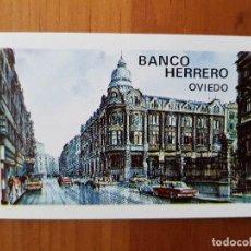 Coleccionismo Calendarios: CALENDARIO DE BOLSILLO. BANCO HERRERO. 1973. Lote 146682002