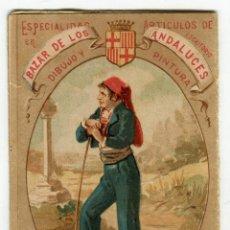 Coleccionismo Calendarios: CALENDARIO AÑO 1895 BAZAR DE LOS ANDALUCES BARCELONA PLAZA REAL DESPLEGABLE MEDIDAS Y DESCRIPCION. Lote 147145162