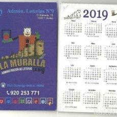 Coleccionismo Calendarios: CALENDARIO PUBLICITARIO. ADMINISTRACIÓN DE LOTERÍAS LA MURALLA. ÁVILA. AÑO 2019 . Lote 147596842