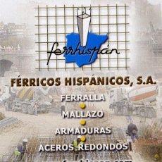 Coleccionismo Calendarios: CALENDARIO FOURNIER FERRICOS HISPANICOS AÑO 2006 . Lote 147599286