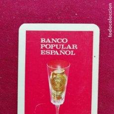 Coleccionismo Calendarios: BANCO POPULAR ESPAÑOL. 1971. Lote 148314474