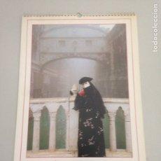 Coleccionismo Calendarios: CALENDARIO FULVIO ROITER - CARNEVALE DI VENEZIA. Lote 148457441