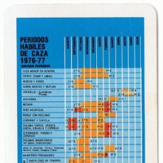 Coleccionismo Calendarios: CALENDARIO H. FOURNIER AÑO 1977 PERIODOS HABILES DE CAZA 1976 - 77 . Lote 150632830