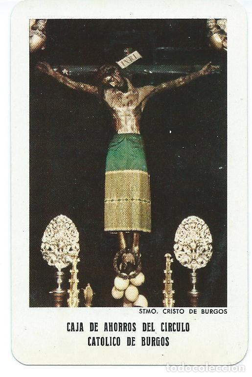 CALENDARIO CRISTO CAJA CIRCULO CATOLICO DE FOURNIER-AÑO 1967 (Coleccionismo - Calendarios)