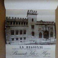 Coleccionismo Calendarios: CALENDARIO VALENCIA ANTIGUA. FABRICA ANISADOS LA REGIONAL,BERNARDO VILA E HIJOS, VALENCIA. AÑO 1948. Lote 150934182