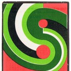 Coleccionismo Calendarios: CALENDARIO CAJA DE PENSIONES PARA LA VEJEZ Y AHORROS AÑO 1974 . Lote 152295710