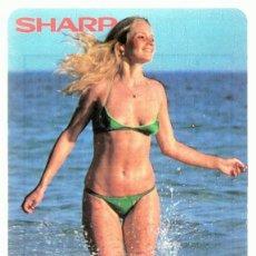 Coleccionismo Calendarios: CALENDARIO SHARP AÑO 1983. Lote 152295962