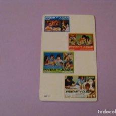Coleccionismo Calendarios: CALENDARIO PELIKAN. 1975.. Lote 152470974