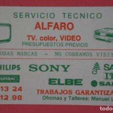 Coleccionismo Calendarios: CALENDARIO DE BOLSILLO CON PUBLICIDAD SERVICIO TECNICO ALFARO AÑO 1989 LOTE 19 MIRAR FOTOS. Lote 153703754