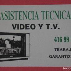 Coleccionismo Calendarios: CALENDARIO DE BOLSILLO CON PUBLICIDAD ASISTENCIA TECNICA AÑO 1989 LOTE 19 MIRAR FOTOS. Lote 153705642