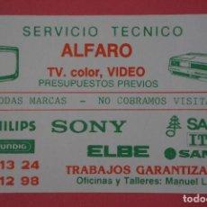 Coleccionismo Calendarios: CALENDARIO DE BOLSILLO CON PUBLICIDAD SERVICIO TECNICO ALFARO AÑO 1989 LOTE 19 MIRAR FOTOS. Lote 153706102