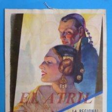 Coleccionismo Calendarios: CALENDARIO LA REGIONAL, FABRICA DE ANISADOS, LICORES Y JARABES - AÑO 1958 - ILUSTR: ARTURO BALLESTER. Lote 153707850