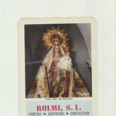 Coleccionismo Calendarios: CALENDARIO FOURNIER. ROLMI. NTRA. SRA. DEL ROSARIO. HELLÍN 1960. Lote 154001773