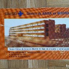 Coleccionismo Calendarios: CALENDARIO FOURNIER -- ASISA AÑO 1992 - VER FOTO ADICIONAL . Lote 154770242