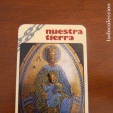 Coleccionismo Calendarios: CALENDARIO. CAJA DE AHORROS DE NAVARRA. AÑO 1987.. Lote 156314670