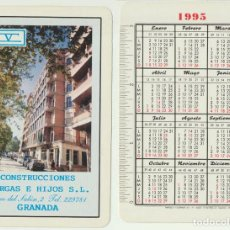 Coleccionismo Calendarios: CALENDARIO FOURNIER. CONSTRUCCIONES VARGAS E HIJOS 1995. Lote 245459195