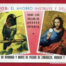 Coleccionismo Calendarios: CALENDARIO FOUNIER, PUBLICIDAD CAJA AHORROS ZARAGOZA ARAGON RIOJA , 1959 , ORIGINAL ,CAL9996. Lote 159109406
