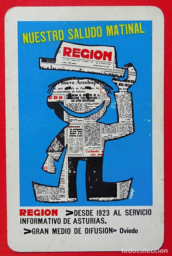 Calendario Del Ano 1965.Calendario H Fournier Region Ano 1965 Sold At Auction
