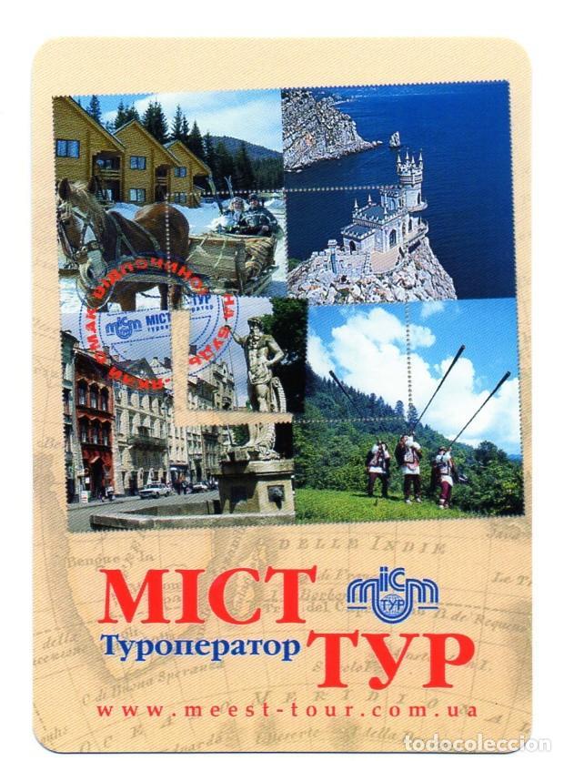 Calendario Ua.Calendario De Publicidad 2007 Meest Tour Bienvenidos A Ucrania