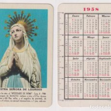 Coleccionismo Calendarios: CALENDARIO FOURNIER. NUESTRA SEÑORA DE LOURDES 1958. Lote 159524030