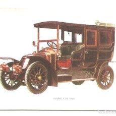 Coleccionismo Calendarios: CALENDARIO DE BOLSILLO RENAULT 20 1905 D.L.B. 1786 XXVI - AUTOESCUELA CENTRO ALBALAT DE LA RIBERA. Lote 160503074