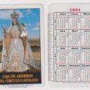 Coleccionismo Calendarios: CALENDARIO FOURNIER. CAJA DE AHORROS DEL CIRCULO CATÓLICO 2001. Lote 160901582