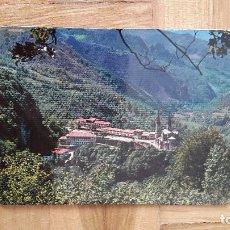 Coleccionismo Calendarios: CALENDARIO EDICIONES ALARDE (OVIEDO) - COVADONGA AÑO 1970 - VER FOTO ADICIONAL. Lote 163996610