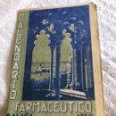 Coleccionismo Calendarios: CALENDARIO FARMACÉUTICO 1950. Lote 164983850