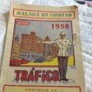 Coleccionismo Calendarios: ANTIGUO PROGRAMA DE FERIA DE MALAGA 1952. Lote 164984130