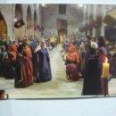 Coleccionismo Calendarios: CALENDARIO 2008 ASSOC.MEDIEVAL LLEGENDA S.JORDI -MONTBLANC .CATALAN. Lote 165693630