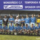 Coleccionismo Calendarios: CALENDARIO FUTBOL 1990. Lote 165809774