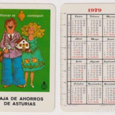 Coleccionismo Calendarios: CALENDARIO FOURNIER. CAJA DE AHORROS DE ASTURIAS 1979. Lote 166517336