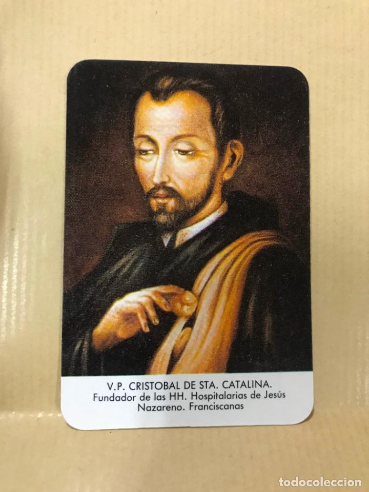 CALENDARIO PARA 1988V. P. CRISTOBAL DE STA CATALINA - CÓRDOBA (Coleccionismo - Calendarios)
