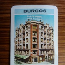 Coleccionismo Calendarios: CALENDARIO FOURNIER CAJA AHORROS CIRCULO CATOLICO BURGOS SUCURSAL URBANA 1963 RARO. Lote 167128528