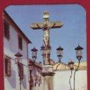 Coleccionismo Calendarios: CALENDARIO PUBLICITARIO DE BOLSILLO - BAR SACIE - 1977. Lote 168137364