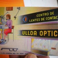 Coleccionismo Calendarios: CALENDARIO ULLOA OPTICO 1985. Lote 168678720