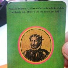 Coleccionismo Calendarios: CALENDARIO IMAGENS PARA LUIS DE CAMOES 1984. Lote 168694536