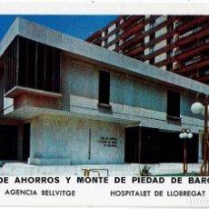 Coleccionismo Calendarios: CALENDARIO FOURNIER-CAJA DE AHORROS Y MP DE BARCELONA - AÑO 1971 . Lote 169865292
