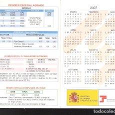 Coleccionismo Calendarios: TESORERÍA GENERAL DE LA SEGURIDAD SOCIAL. BASES DE COTIZACIÓN. DÍPTICO CALENDARIO BOLSILLO 2007. Lote 169908592